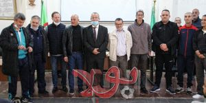 أعضاء الجمعية العامة الانتخابية للرابطة الجهوية لكرة اليد