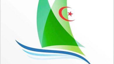 الاتحادية الجزائرية للملاحة الشراعية