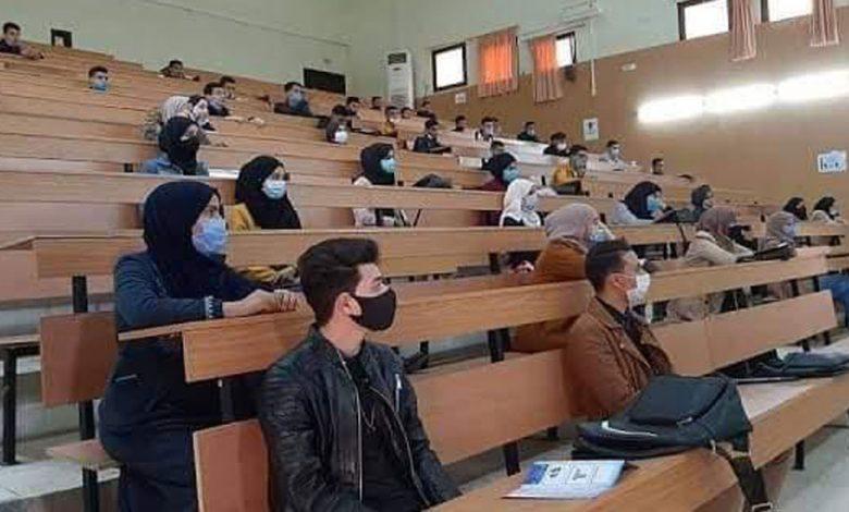الدخول الجامعي
