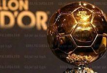 جائزة الكرة الذهبية 2021