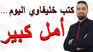خليفاوي مصطفى