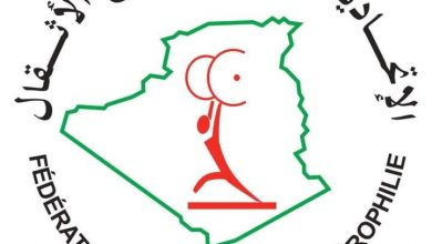 الاتحادية الجزائرية لرفع الأثقال