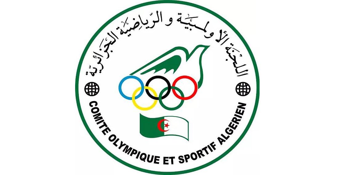 اللجنة التنفيذية للجنة الأولمبية والرياضية الجزائرية