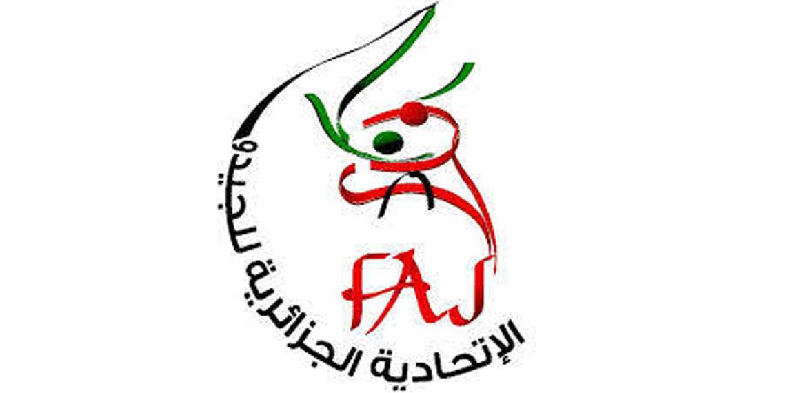 الاتحادية الجزائرية للجيدو