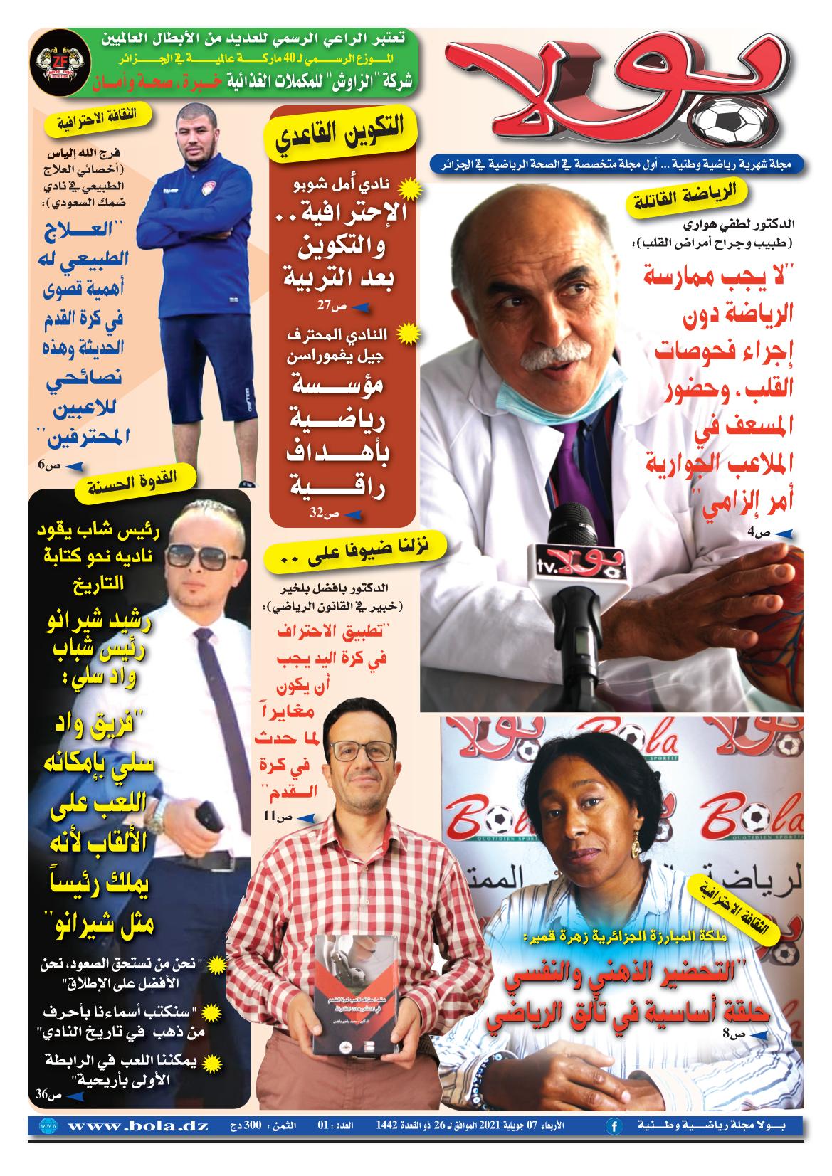 magazin N01